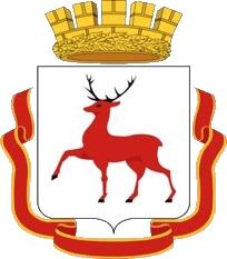 Администрация города Нижнего Новгорода
